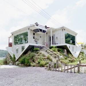 upside-down-house